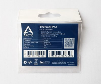 Термопрокладка Arctic Thermal Pad 50 мм х 50 мм х 1,0 мм 6W/mk синя ACTPD00002A