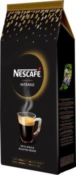 Кофе NESCAFE Intenso в зернах 1 кг (7613036088961)
