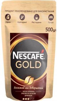 Кофе NESCAFE Gold растворимый 500 г (7613030039792)