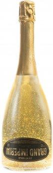 Вино ігристе Grand Imperial оригінальне біле напівсолодке 0.75 л 10-13.5% (4820228190033)