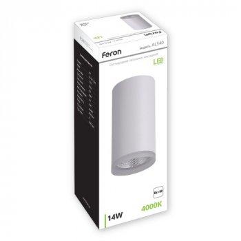 Світлодіодний світильник Feron AL540 14w білий