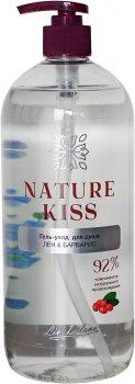 Гель-уход для душа Liv Delano Nature Kiss Лен и барбарис 1 л (4811248008187)