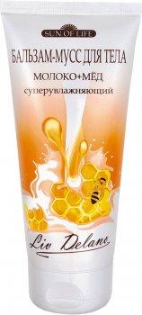 Бальзам-мусс для тела Liv Delano Sun of life Молоко и мед суперувлажняющий 200 г (4811248000426)