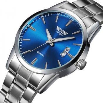 Часы SWIDU SWI-021 Silver + Blue мужские защита 3 АТМ влагозащищенные наручные с кварцевым механизмом