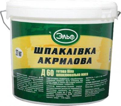 Шпаклівка акрилова для внутрішніх робіт Ельф Decor Д60 27 кг (відро) Біла (IG365659426)