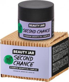 Комплекс масел для роста бровей Beauty Jar Second Chance 15 мл (4751030831688)