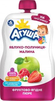 Упаковка пюре Агуша Яблуко-Полуниця-Малина 90 г х 10 шт. (4823063116534)