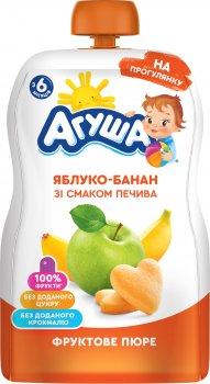 Упаковка пюре Агуша Яблуко-Банан-Печиво 90 г х 10 шт. (4823063115988)