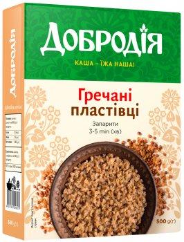 Упаковка хлопьев гречневых Добродія 500 г х 3 шт (4820182202650)