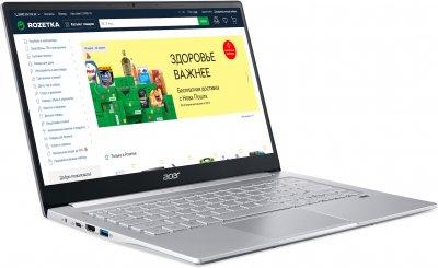 Ноутбук Acer Swift 3 SF314-42-R7NY (NX.HSEEU.00K) Pure Silver