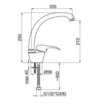 Змішувач для кухні Rubineta P 33 Star (P33001)