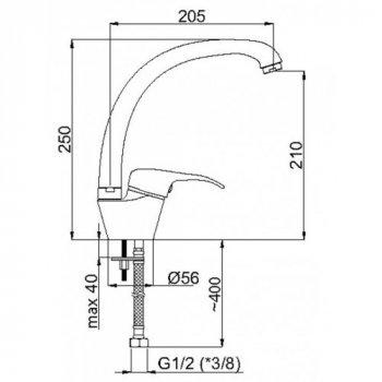 Смеситель для кухни Rubineta P 33 Sher (P33002)