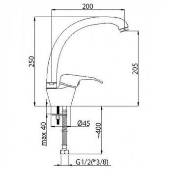Змішувач для кухні Rubineta Y 33 Mars (Y30003)
