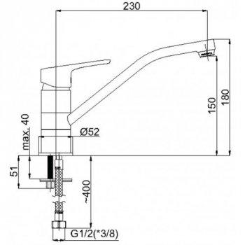 Смеситель для кухни Rubineta Uno 20 WT (N00071)