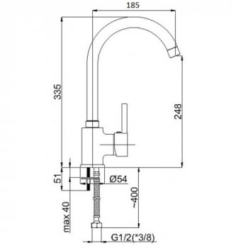 Змішувач для кухні Rubineta Ultra 33 BK (U30068)