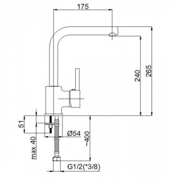 Смеситель для кухни Rubineta Ultra 35 (U35008)