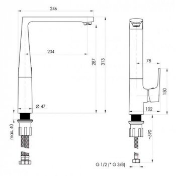 Смеситель для кухни Rubineta Modena 33 (MD30008)