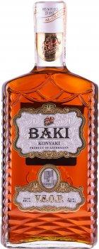 Бренді Az-Granata Баку 7 років витримки 0.7 л 40% (4760081509644)