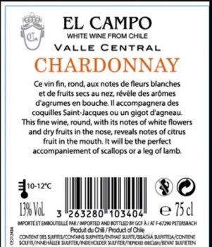 Вино El Campo Chardonnay Reserva Privada белое сухое 0.75 л 12.5% (3263280103404)
