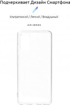 Панель ArmorStandart Air Series для Samsung Galaxy A31 (A315) Transparent (ARM56494)