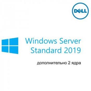 ПО для сервера Dell Windows Server 2019 Standard Additional 2 Cores RO (634-BSGS)
