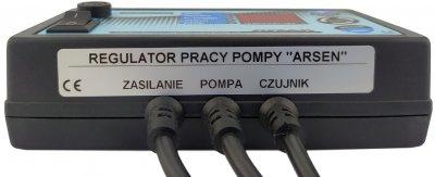 Автоматика для насосов отопления Kom-ster Arsen RP-2