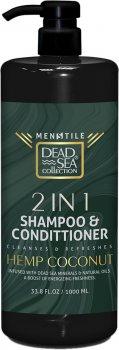 Гель для душа мужской Dead Sea Collection 3 в 1 для волос, лица и тела 1 л (7290107428064)