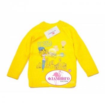 Светр Фламінго дитячий для дівчинки Жовтий