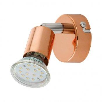 Потолочный светильник Eglo Buzz Cooper 94772