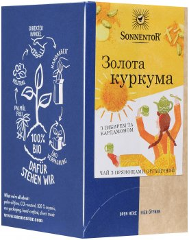 Чай Sonnentor с пряностями органический Золотая куркума с имбирем и кардамоном 18 пакетиков (9004145025172)