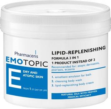 Препарат Pharmaceris E Emotopic Lipid-Replenishing Formula 3in1 для відновлення ліпідного шару шкіри 400 мл (5900717972841)