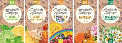 Набір чаю Мудрість Природи трав'яно-фруктового ексклюзив асорті 5 пачок по 20 пакетиків (38191030)