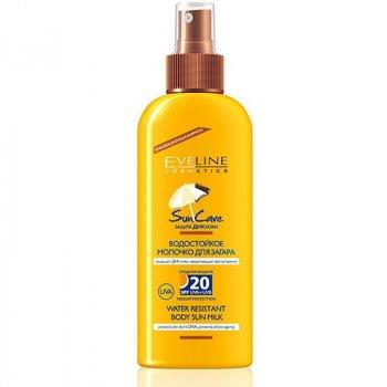 Водостойкое молочко Eveline Sun Care SPF 20 для загара 150 мл (5907609328762)