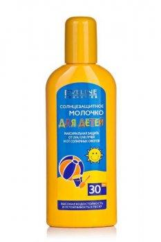 Солнцезащитное молочко для детей SPF 30 Eveline Cosmetics 150 мл (5907609328960)