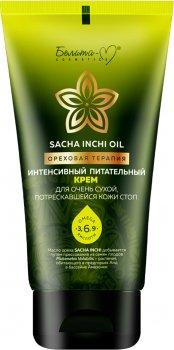 Интенсивный крем для очень сухой потрескавшейся кожи стоп Белита-М Sacha Inchi Oil Ореховая терапия питательный 125 г (4813406008862)