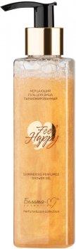 Мерцающий гель для душа Белита-М Feel Happy парфюмированный 190 г (4813406009265)