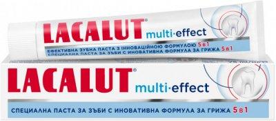 Зубна паста Lacalut Multi-effect 75 мл (4016369697313)