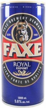 Пиво Faxe Royal Export светлое фильтрованное 5.6% 1 л (5741000004722)
