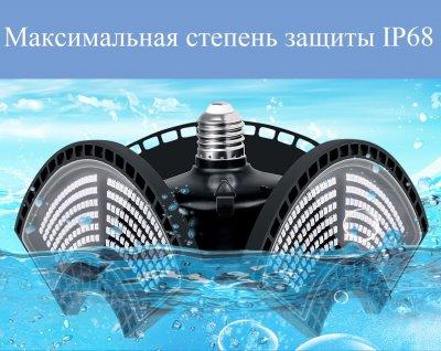 Фитолампа (фитосветильник) DIY Transformer - 100 ватт (50702100)