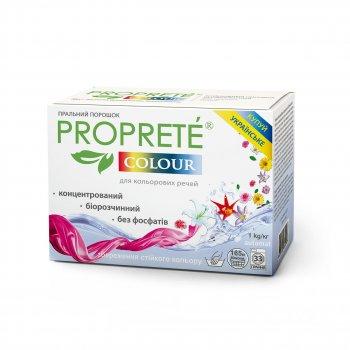 Пральний порошок PROPRETE Colour 1 кг