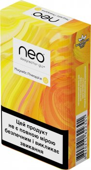 Блок стиків для нагрівання тютюну glo Neo Demi Magnetic Pineapple 10 пачок (4820215622301)