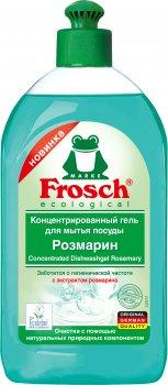Гель-концентрат для мытья посуды Frosch Розмарин 500 мл (4009175955432)