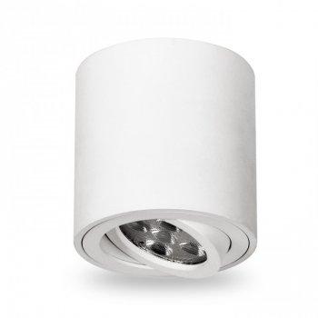 Світильник акцентний під лампу MRG Feron ML302 білий (32867)