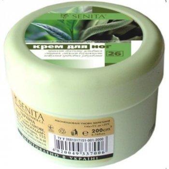 Крем для ног Senita с маслом чайного дерева и шалфея 200 мл (4820049330311)