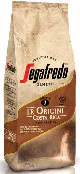 Кава мелена Segafredo Le Origini Costa Rica 200 г (8003410248279)