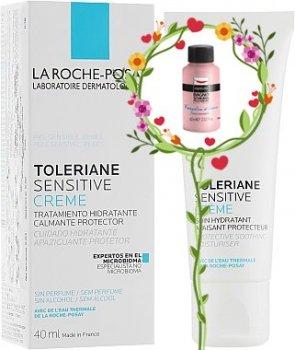 Крем для лица Пребиотический увлажняющий крем для лица La Roche-Posay Toleriane Sensitive Prebiotic Moisturiser 40 мл (4823064285222)