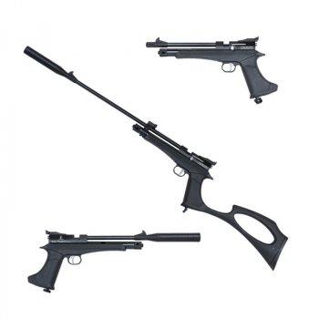 Пневматичний пістолет Artemis CP2