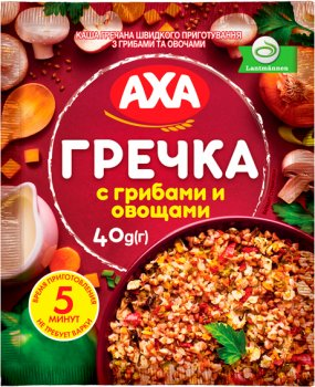Упаковка каші гречаної AXA швидкого приготування з грибами й овочами 40 г х 20 шт. (4820008129840)