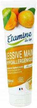Гіпоалергенний рідкий порошок Etamine du Lys для ручного прання 250 мл (3538395313100)