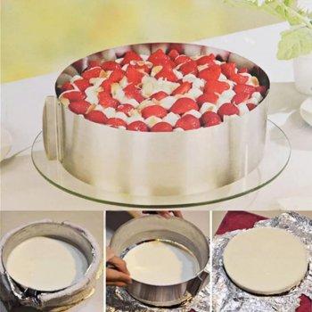 Форма для випікання A-plus бісквітів і тортів розсувна роз'ємне кільце 16-30 см